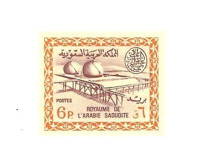 Saudi Arabia Scott 319     [ID#428345]