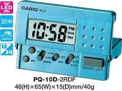 CASIO CLOCK PQ-10D-2RDF PQ10 ALARM LED LIGHT 12 MONTH WARRANTY