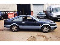 Nissan Silvia s12 manual turbo (retro drift)