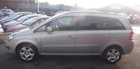 mpv vauxhall zafira 2010 silver 1.7 cdti eco diesel low mileage cheap 7 seater 6 seater pco
