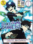 Blue Exorcist DVD