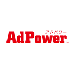 adpower-global