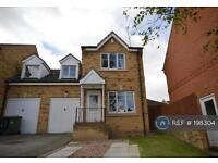 3 bedroom house in Goffee Way, Leeds, LS27 (3 bed)