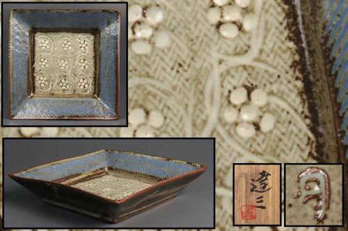 Tatsuzo Shimaoka Square plate Living National Treasure 0509 Y