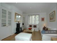 3 bedroom house in Petersham Road, Richmond, TW10 (3 bed)