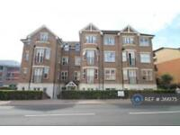 2 bedroom flat in Station Road, Redhill, RH1 (2 bed)