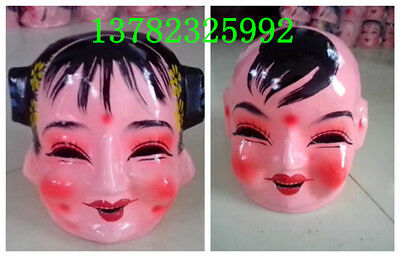 2pcs  Mask For Chinese Dragon Dance  Party Hibachi Birthday Party (Dragon Dance Kostüm)