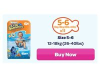Huggies Swimming Nappie size 5-6