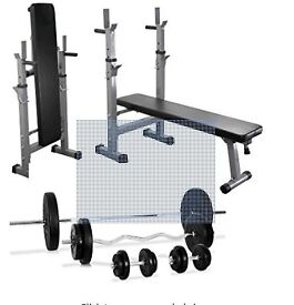 GREAT CONDITION WEIGHT SET