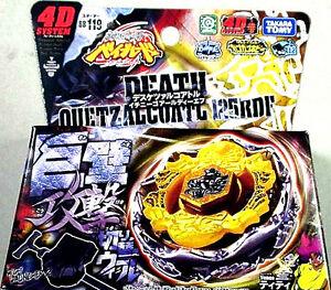 takara tomy beyblade bb119 4d death quetzalcoatl 125rdf