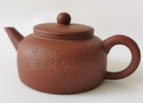 Old Yixing zisha 紅泥 Chinese teapot 五形水平 Long live Chairman Mao 。。毛主席萬壽無疆 高脚芭乐