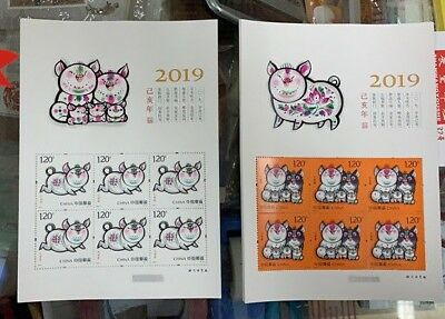 CHINA 2019 -1 豬 Mini S/S New Year of PIG Stamp
