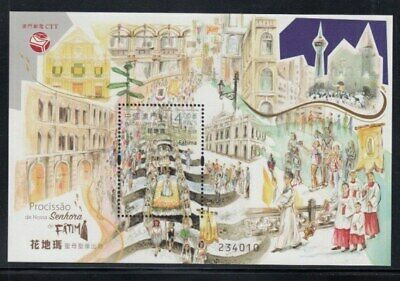 MACAO Procession of Our Lady of Fatima MNH souvenir sheet