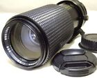 Tokina 100-300mm Focal Camera Lenses