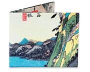 Japanese Wallet