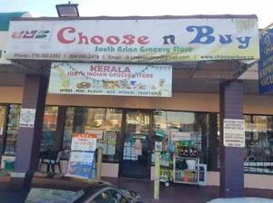 South Indian Grocery store for sale! - $59000 (13480 72 AVENUE)