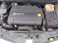 Astra h 2008 1.9 Cdti starter moter works perfect 07594145438