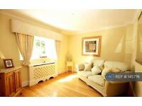 4 bedroom house in Henry De Grey, Grays, RM17 (4 bed)
