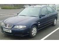 Rover 45 1.6 Petrol (2005 - '54 Plate)
