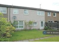 3 bedroom house in Hazel Road, Cumbernauld, Glasgow, G67 (3 bed)