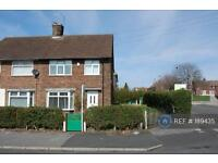 3 bedroom house in Hamlin Road, Liverpool, L19 (3 bed)
