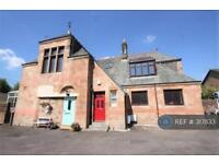 2 bedroom flat in The Coachhouse, Glasgow, G41 (2 bed)