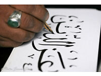 Learn Arabic in London: one-to-one & small group classes (Standard Arabic & Egyptian Colloquial)