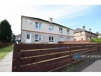 2 bedroom flat in Ladykirk Drive, Cardonald, G52 (2 bed)