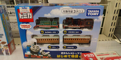 Tomica Gift Thomas & Friends the Adventure Begins James Annie Clarabel
