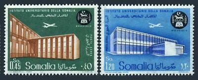 Somalia C65-C66, MNH.Michel 370-371. University Institute, 1960.Arms.