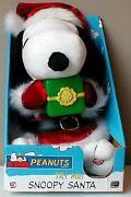 Animated Christmas Snoopy