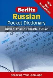 Berlitz: Russian Pocket Dictionary