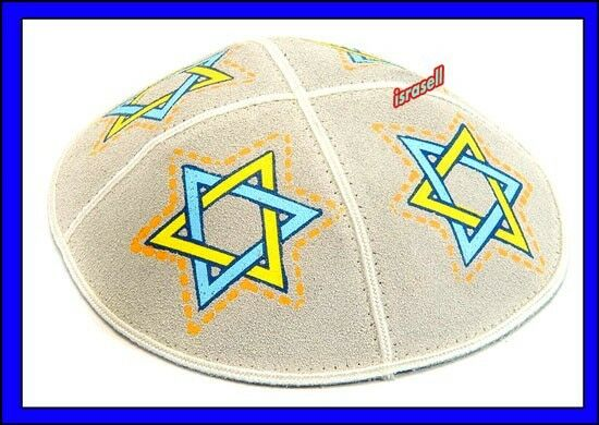 Jewish STAR OF DAVID KIPPAH - Suede Leather - yarmulka/yarmulke/yamaka