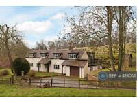 4 bedroom house in Faithfulls, Crux Easton, Newbury, RG20 (4 bed)