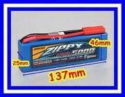 7.4V LiPo Battery
