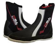 Dinghy Boots