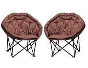 Quest Moon Chair