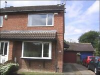 House to rent in popular LS17 Area £738pcm