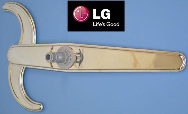 LG DISHWASHER LOWER SPRAY ARM GENUINE (5249FD1168C)