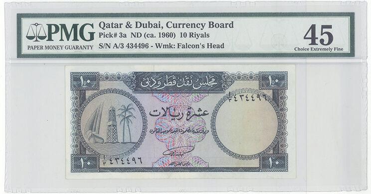 Qatar & Dubai 10 Riyals Pick 3a 1960s Choice Extremely Fine Pmg 45 - Rare
