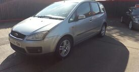 Ford C-Max, great family car, full service history!!