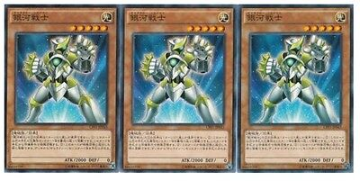Yu-Gi-Oh! Galaxy Soldier CPF1-JP043 x3 Common Japanese Cards  Mint for sale  Shipping to Canada