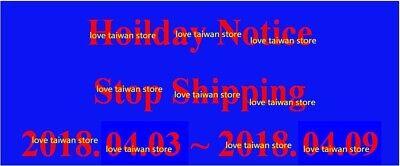 love-taiwan