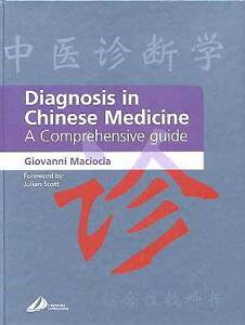 Diagnosis in Traditional Chinese Medicine - Giovanni Maciocia Redfern Inner Sydney Preview