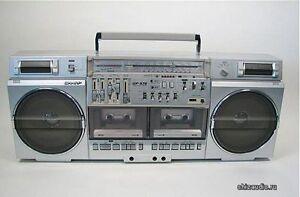 Vintage 1980s Sharp GF575 double cassette boombox