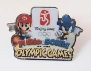 China Olympic Pin