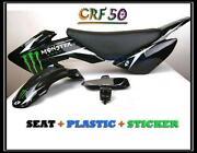 CRF 70 Plastic