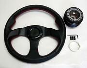 MR2 Steering Wheel