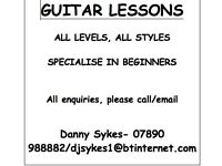 Budding Guitarists wanted