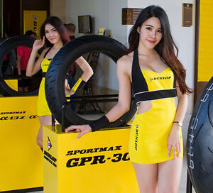 ★★★ NEW Dunlop GPR 300 Motorcycle Tires Set CBR 250 R3 RC390 ★★★